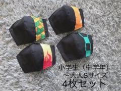 """Thumbnail of """"和柄 ワンポイントインナーマスク 4枚セット"""""""