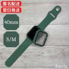 """Thumbnail of """"AppleWatch アップルウォッチ カバー:40mm + バンド:S/M"""""""