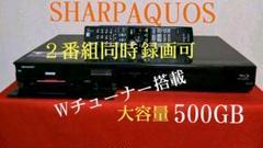 "Thumbnail of ""大容量500GB ◆シャープAQUOS≪BD ‐ HDW 75≫2番組同時録画◎"""