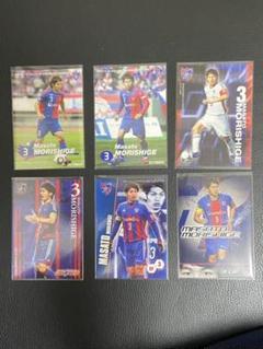 "Thumbnail of ""FC東京 森重真人 選手カード 17枚"""