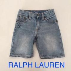 """Thumbnail of """"RALPH LAUREN ラルフ ローレン キッズ ボーイズ デニム パンツ"""""""