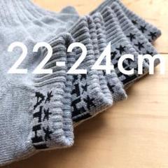 """Thumbnail of """"3足組ATHLETA アスがレタ22-24cmアンクルソックス新品05240靴下"""""""