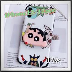 "Thumbnail of ""可愛い リング付き しんちゃん iPhone 12/12pro ホワイト"""
