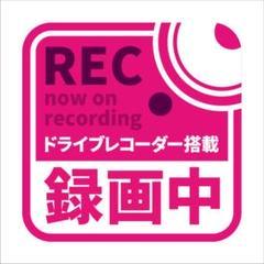"""Thumbnail of """"ドライブレコーダー ステッカー 1枚 ピンク 10cm×10cm"""""""