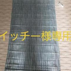 """Thumbnail of """"未使用 川島セルコン ローマンシェード ツインシェード カーテン"""""""