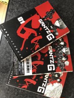 "Thumbnail of ""Gantz(ガンツ):G(ジー)全巻セット"""