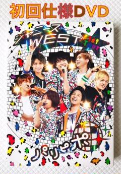 "Thumbnail of ""【初回仕様DVD】ジャニーズWEST『1stツアー パリピポ』    d1225"""