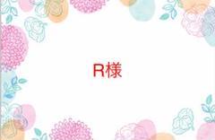 "Thumbnail of ""A115♡ 海外♡CloudySky♡シール♡フレークシール♡ステッカー"""