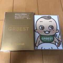 "Thumbnail of ""関ジャニ∞/関ジャニ'sエイターテインメント GR8EST〈初回限定盤・4枚組〉"""