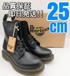 "Thumbnail of ""本日発送!!25cm UK6 ドクターマーチン 1460 8ホール"""