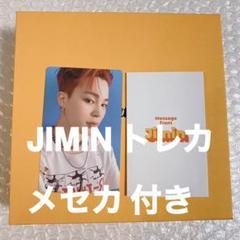 """Thumbnail of """"BTS Butter cream JIMIN ジミン トレカ メッセージカード"""""""