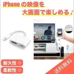 "Thumbnail of ""HDMI変換アダプタ ★Lightning"""