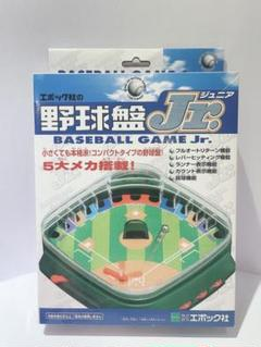 "Thumbnail of ""野球盤Jr."""