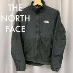 "Thumbnail of ""THE NORTH FACE ノースフェイス デナリジャケット フリース"""