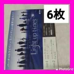 """Thumbnail of """"にじさんじ AR STAGE  LIGHT UP TONES フライヤー セット"""""""