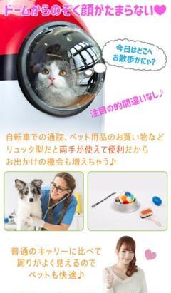"Thumbnail of ""【最終特価】大人気!! ペット用  キャリーバッグ 犬猫ちゃん移動"""