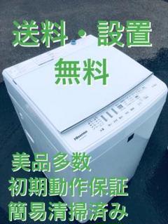 "Thumbnail of ""♦️EJ809B Hisense全自動電気洗濯機 【2016年製】"""