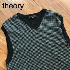 "Thumbnail of ""theory セオリー メンズ ウール ニット ベスト 40"""