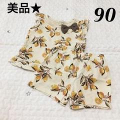 "Thumbnail of ""美品☆BELL WINK レモン柄 セットアップ 80 90"""