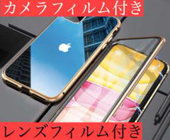 """Thumbnail of """"【カメラフィルムガラスフィルム付き】iphone7/11/proスマホケース"""""""