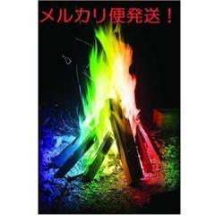 """Thumbnail of """"焚火に。マジックファイアー・ミスティックファイアー 2017"""""""
