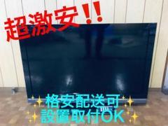 """Thumbnail of """"ET1574A⭐️SONY液晶デジタルテレビ⭐️"""""""