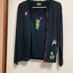 """Thumbnail of """"アルベロベロ カーディガンアンサンブル M〜L"""""""