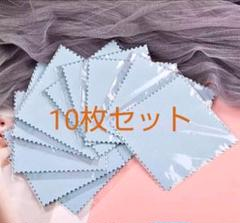 "Thumbnail of ""【新品】シルバー 磨き 10枚セット  シルバーポリッシュ  ブルー"""