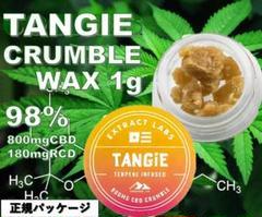 "Thumbnail of ""高濃度98% TANGIE CBD ワックス 1.0g ①"""