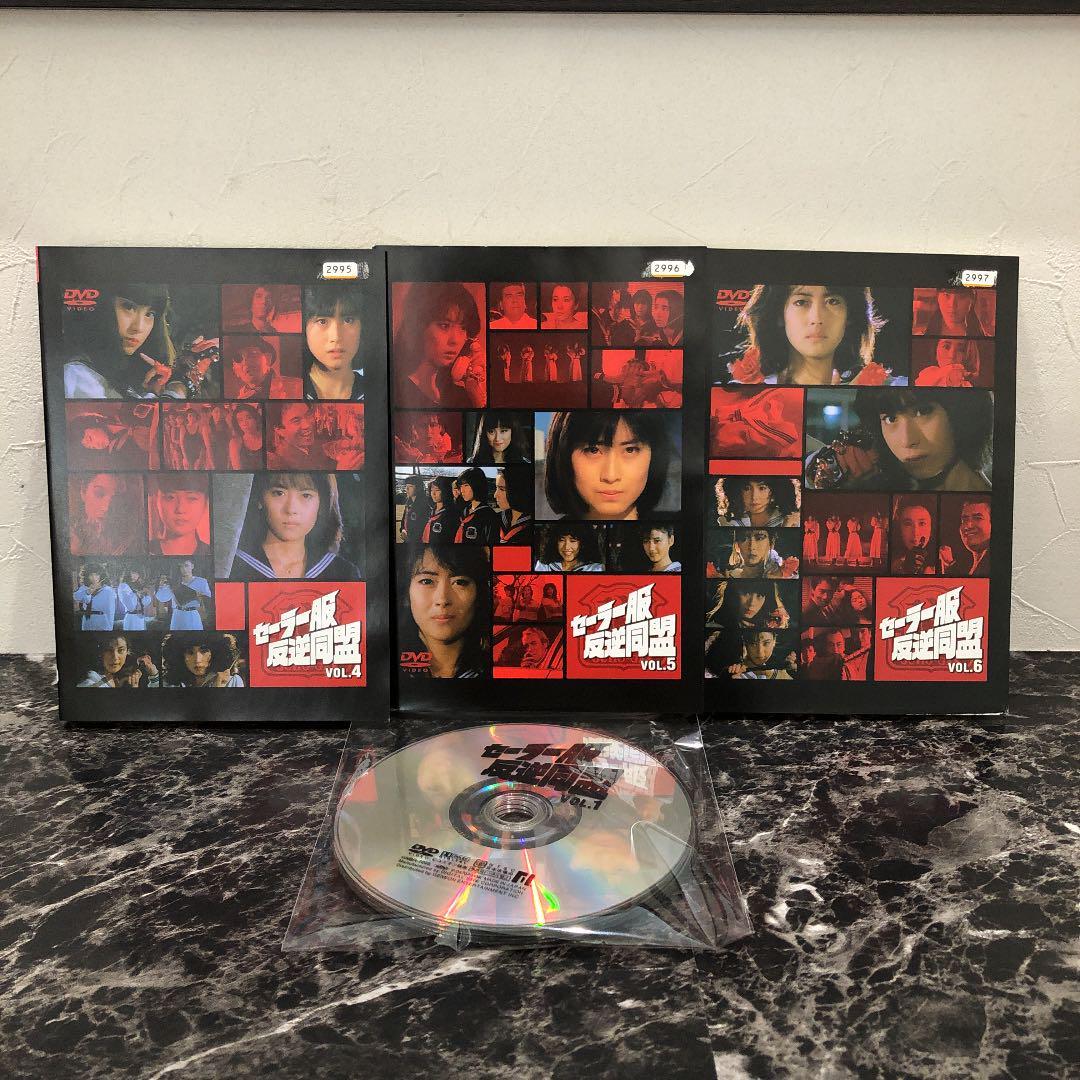 セーラー服反逆同盟 DVD(¥5,480) , メルカリ スマホでかんたん フリマアプリ