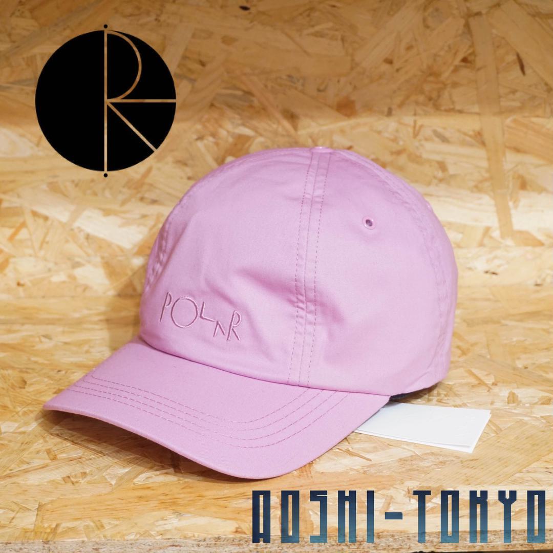 Polar Skate Co Lavender Spin Cap