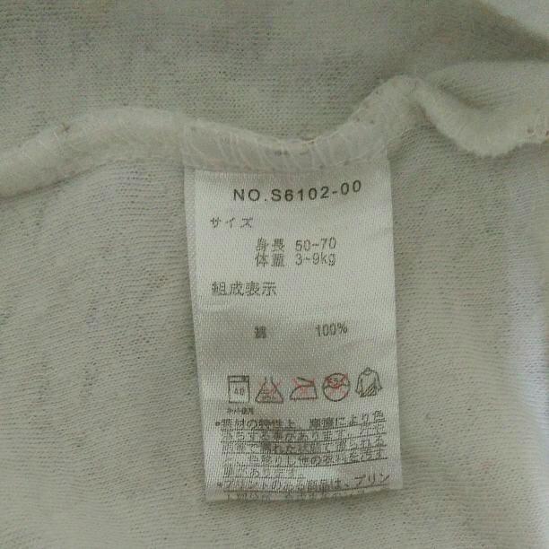 34185e46f042f メルカリ - こめっこ スヌーピー ツーウェイオール  ロンパース  (¥450 ...