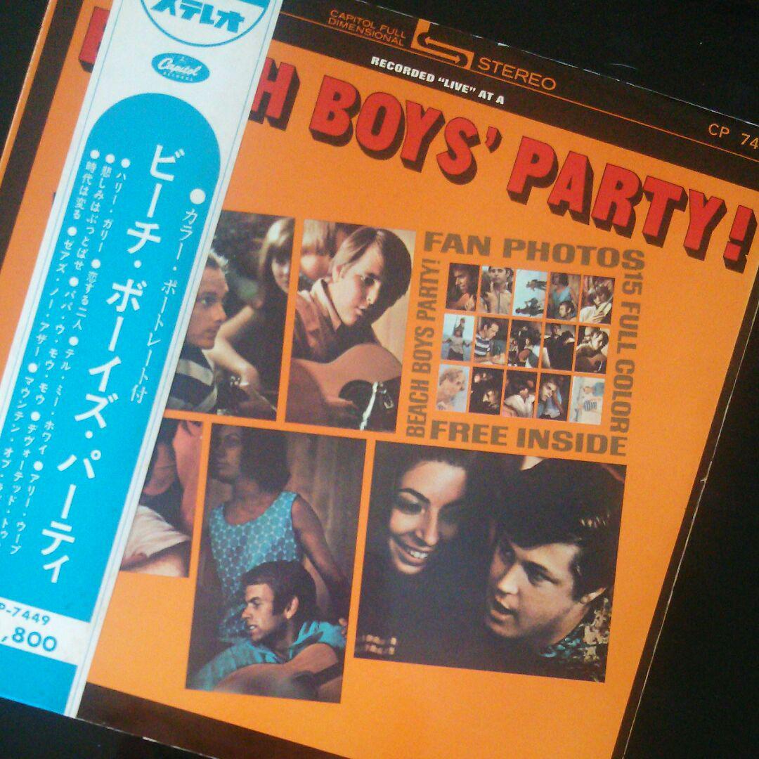 メルカリ - LP赤盤~ビーチ.ボー...