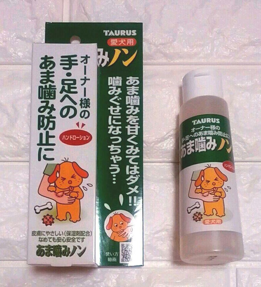 メルカリ - 犬用 あま噛みノン あま噛み防止に 【犬用品】 (¥700) 中古 ...