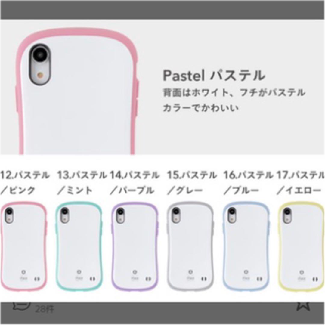 0ca7fd9577 メルカリ - iphone xr ケース アイフォンxr iface アイフェイス 【iPhone ...