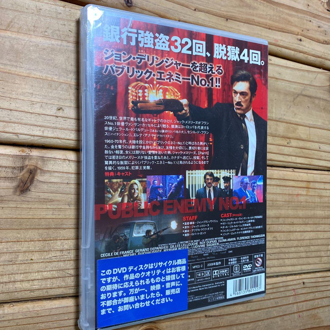 メルカリ - D365 ジャック・メスリーヌ DVD2巻セット 【外国映画 ...