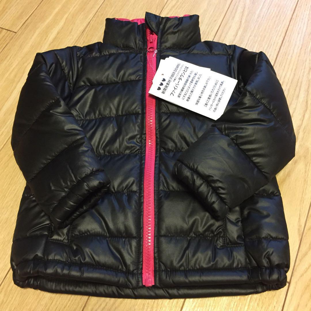 2f094e9fbf253 メルカリ - ダウンジャケット 80 黒 ピンク 西松屋  アウター  (¥800 ...