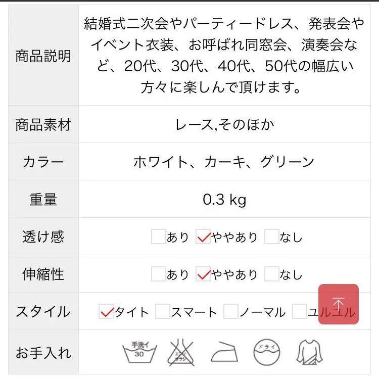 4cc0b2c03cbc6 メルカリ - ♡ 新品タグ付き ♡ BCスタイル ♡ ワンピース 【ひざ丈 ...