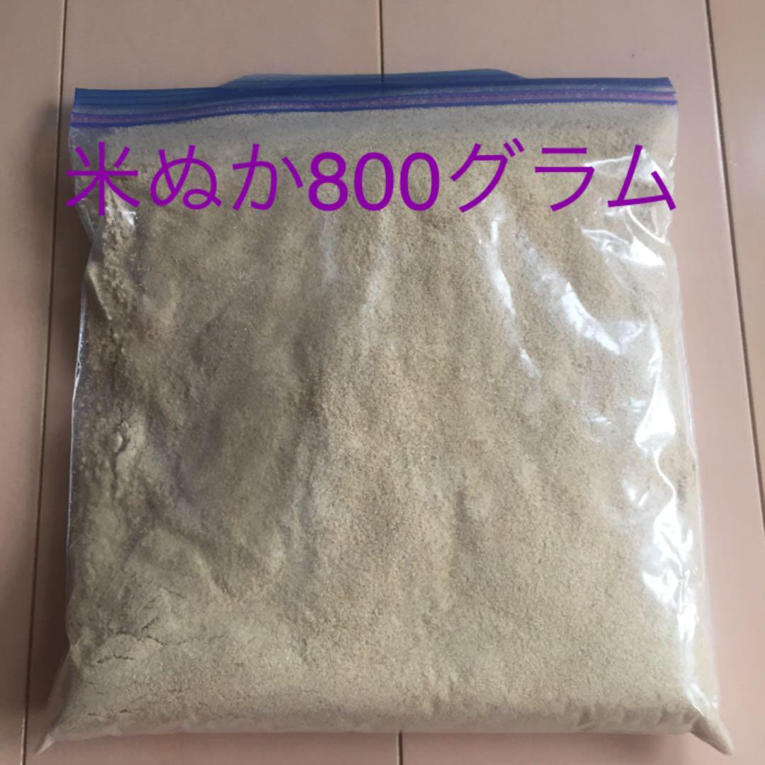 米ぬか の 使い道