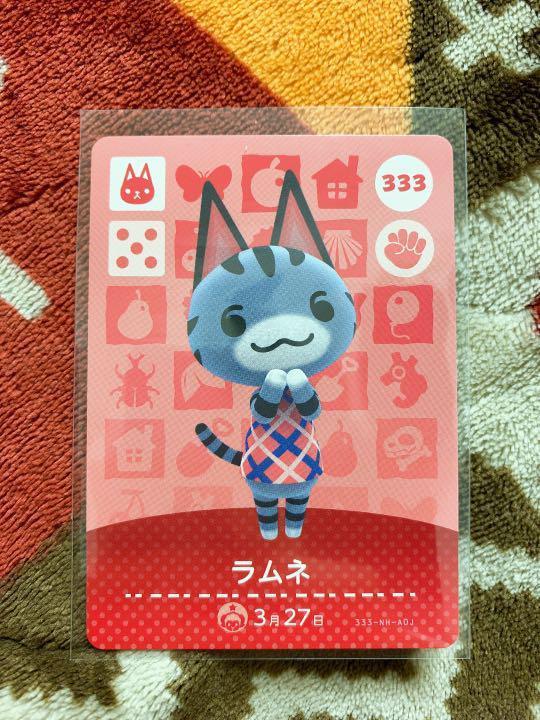 あ つもり amiibo カード