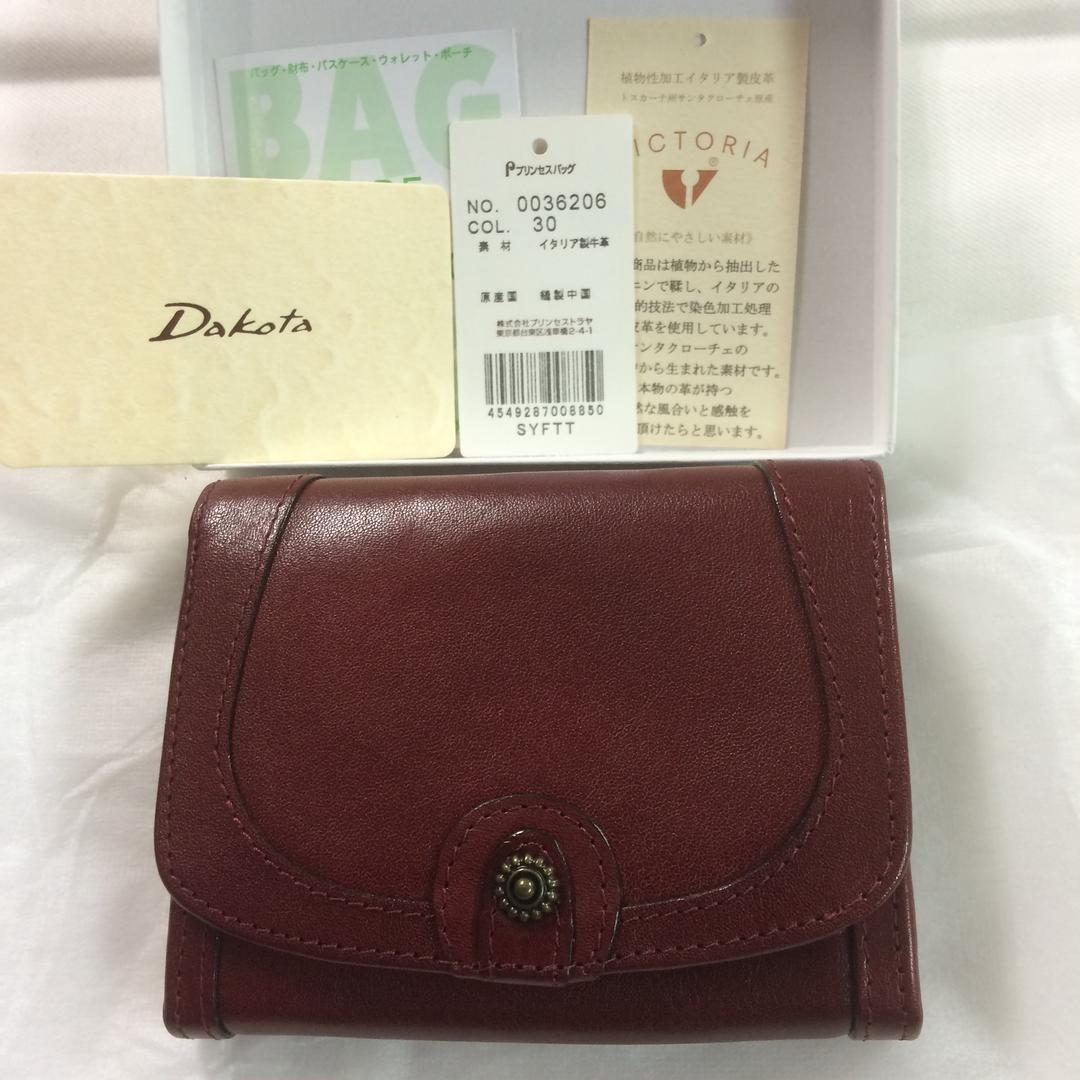 0cde4c58243b メルカリ - ダコタ Dakota 二つ折り財布 リードクラシック red 茶 箱タグ ...