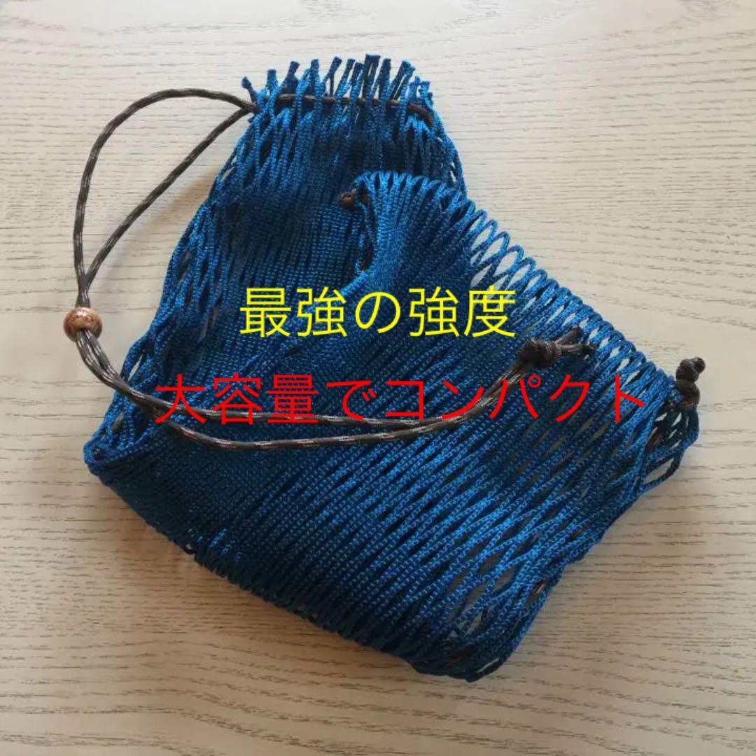 メルカリ - ネット ラストの一枚 【アウトドア】 (¥1,380) 中古や未 ...