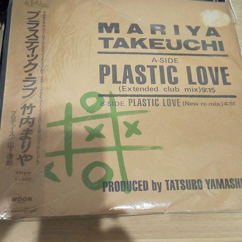 竹内 まりや プラスチック ラブ