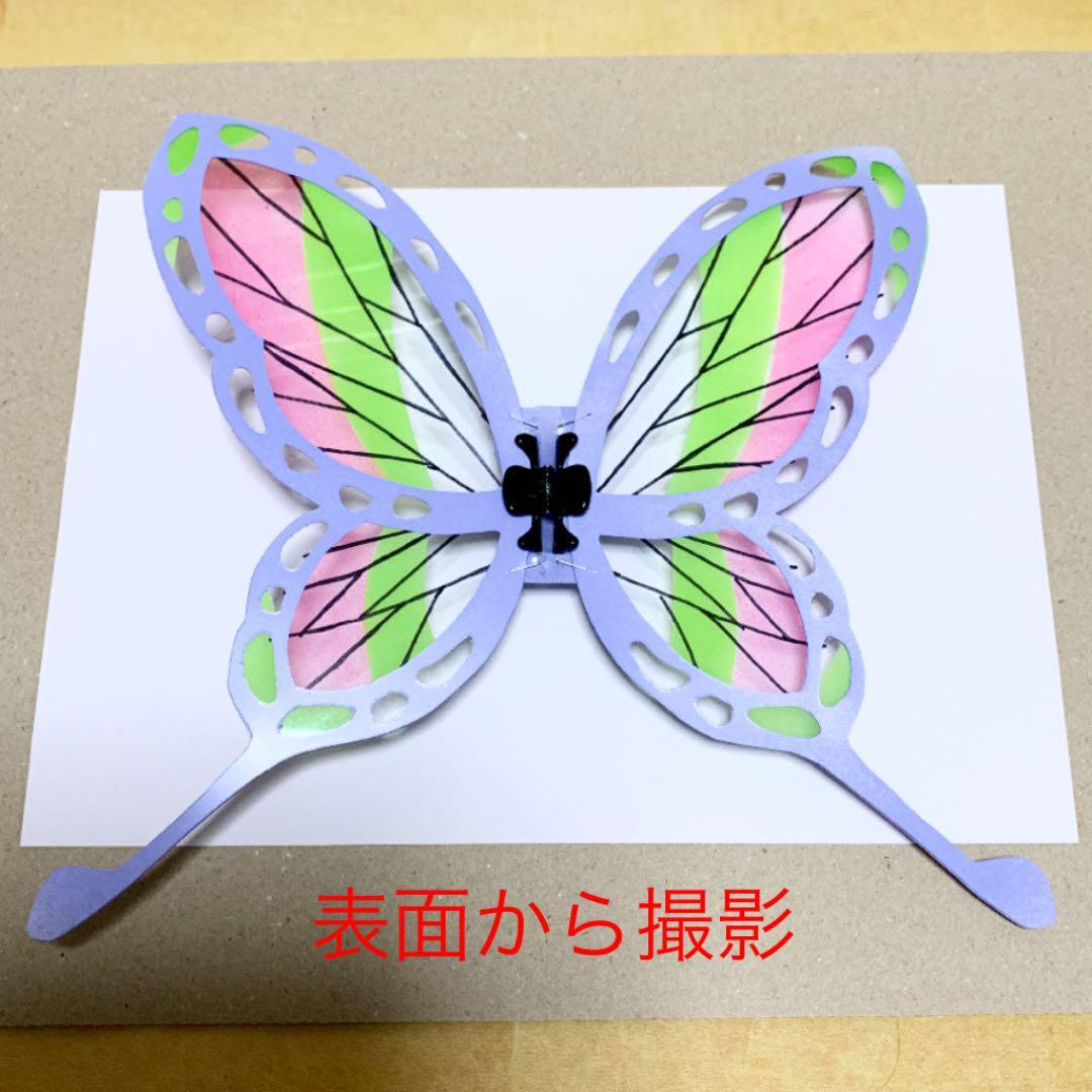 鬼滅の刃 / 胡蝶しのぶ 髪飾り(¥2,000) , メルカリ スマホでかんたん フリマアプリ