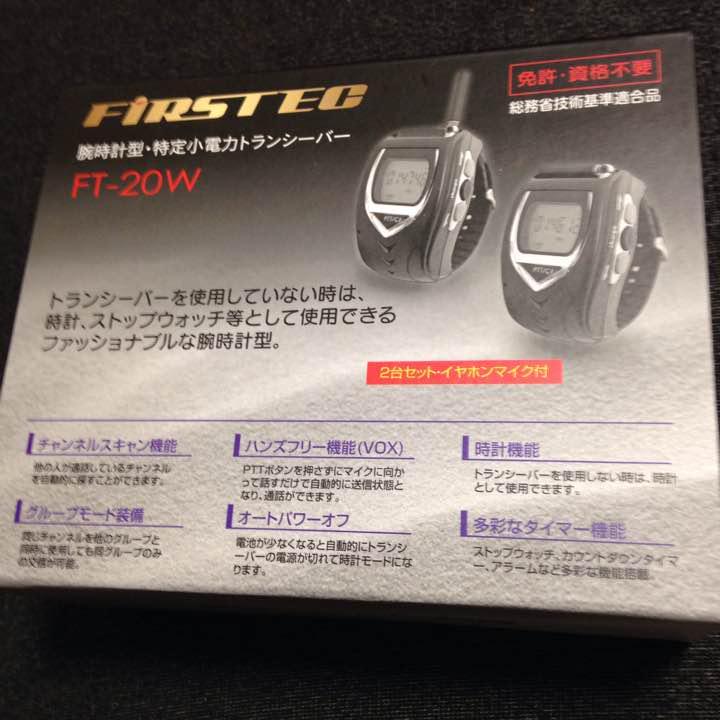 d3e57b38c0 メルカリ - 2台 FRC 腕時計型 特定小電力トランシーバー FT-20W 【腕時計 ...