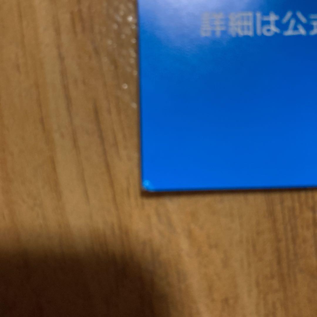 アンド アメージング ジョセフ ジョセフ・アンド・アメージング・テクニカラー・ドリームコート【東京・大阪 全公演中止】