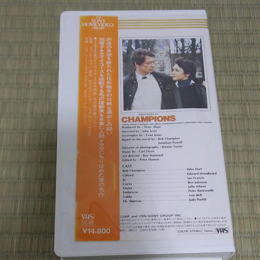 メルカリ - VHS チャンピオンズ 【外国映画】 (¥1,500) 中古や未使用の ...