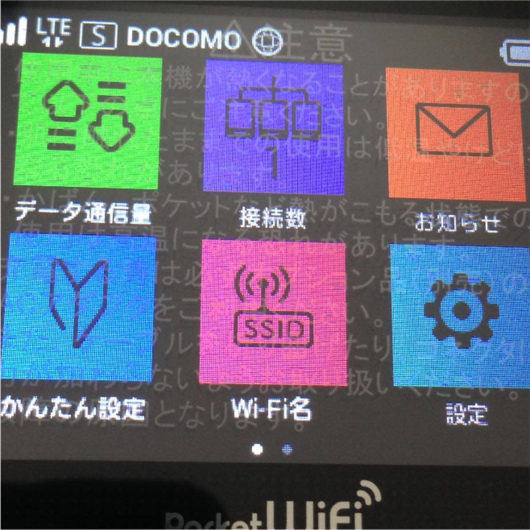 ロック 解除 sim 502hw