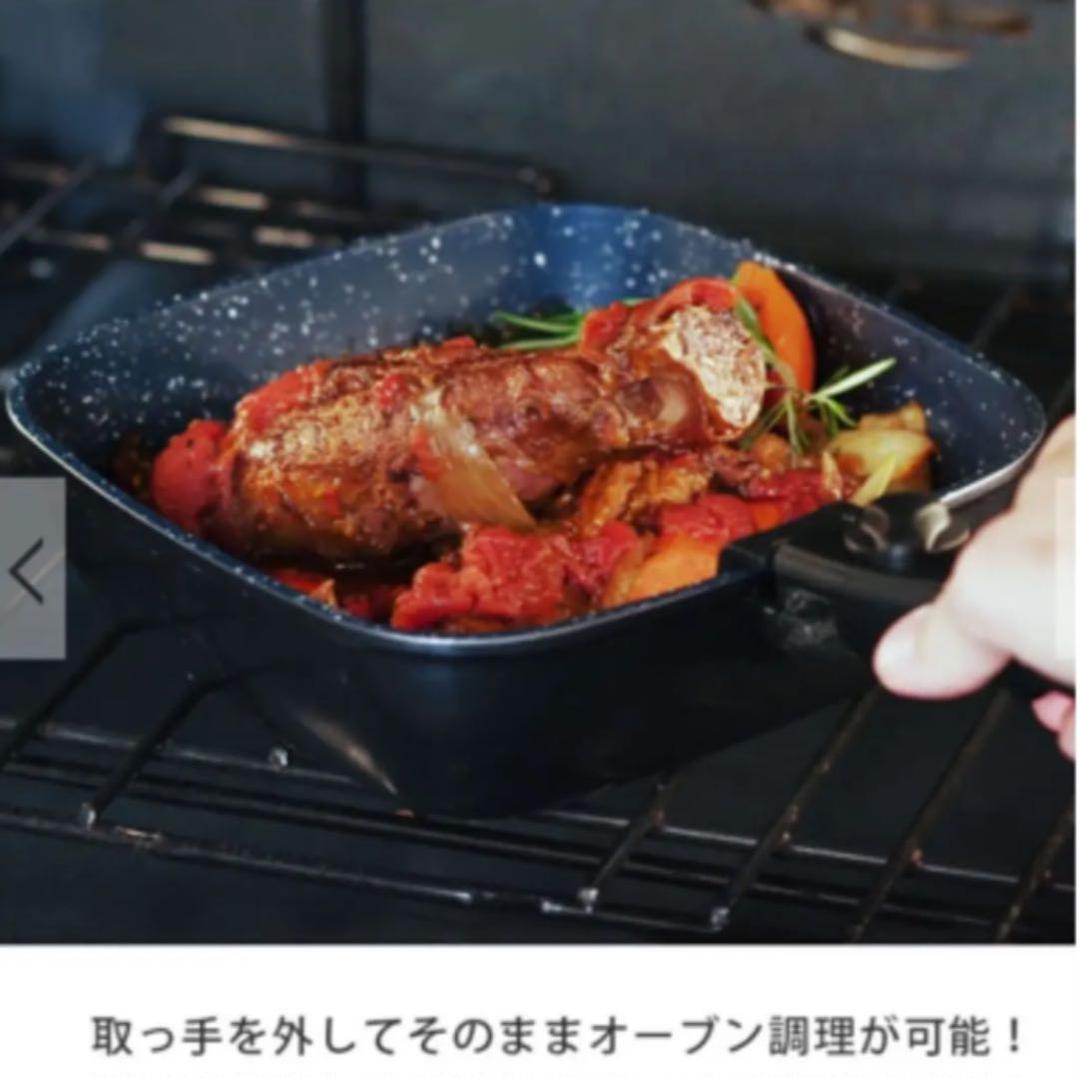 ストーン 9800 円 フレーバー
