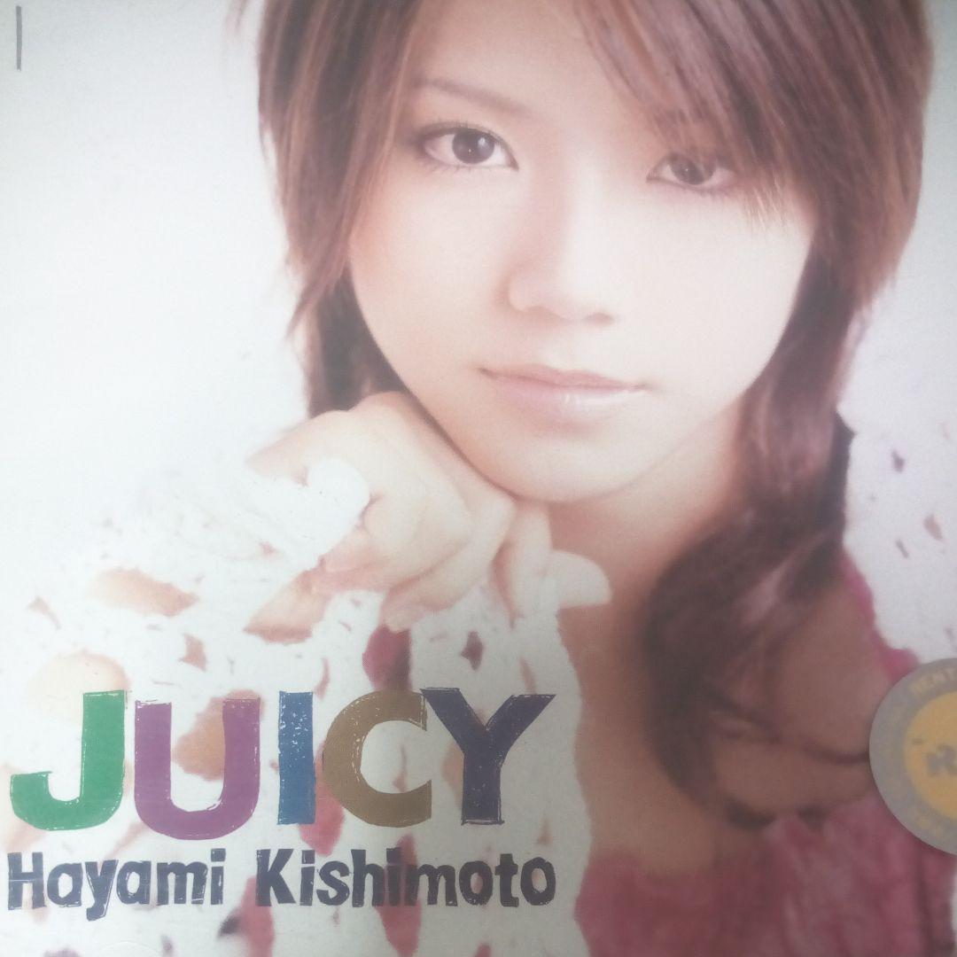 メルカリ - 岸本早未「JUICY」 【邦楽】 (¥600) 中古や未使用のフリマ